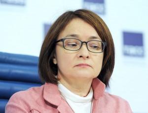 министр финансов России Набиуллина