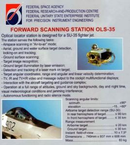 оптико-локационная система ОЛС-35