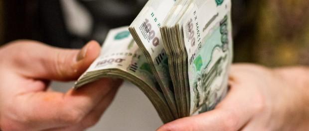 В ближайшее время рубль полностью обесценится