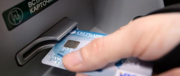 Блокировка карт в Сбербанке идет полным ходом