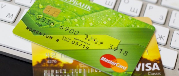 «Сбербанк» ввел единый налог за снятие наличных с банковских карт