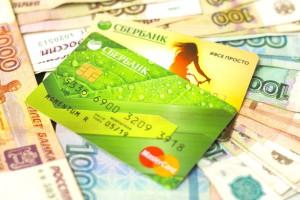 сбербанк снятие 1% за снятие наличных  банковских карт