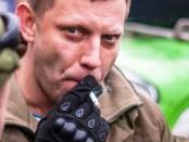 убит Александр Захарченко последние новости