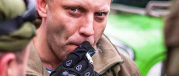Скорбим: убили Захарченко — убийцы уже наказаны