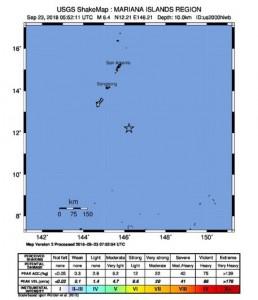 юго-востоку от Гуама произошло землетрясение магнитудой 6.4