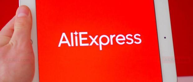 Скоро уже нельзя будет ничего заказать на AliExpress