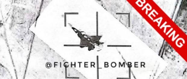 С-300 уже переброшены в Сирию и перехватили F-22 Raptor