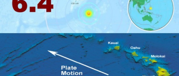 На Гавайях просыпается второй супервулкан