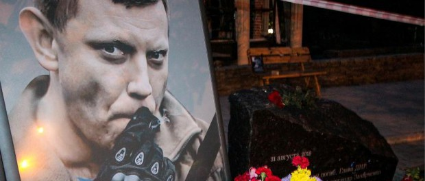 Захарченко убили самой мощной американской взрывчаткой