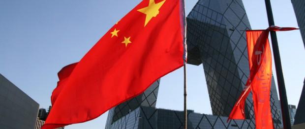 Китай нас предал и заблокировал платежи