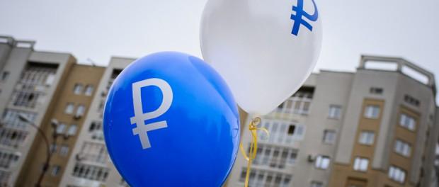 Курс рубля обвалился на фоне жёстких санкции США