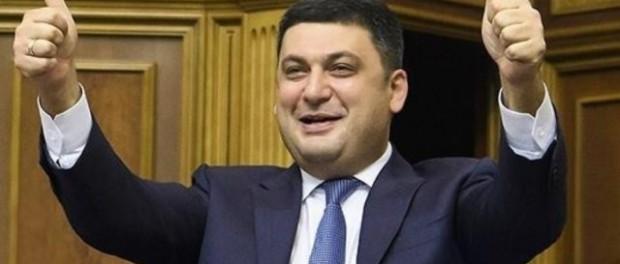 Таможня гребет бабло: сколько денег Украина теряет на границе