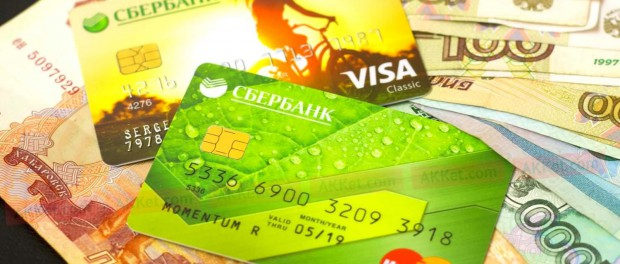 Сбербанк вводит налог 13% на физические лица