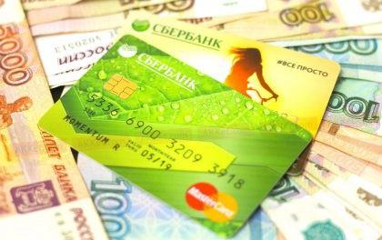 Сбербанку придётся отказаться от Visa и MasterCard из-за санкции