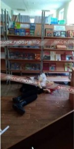 Владислав Росляков фото самоубийства