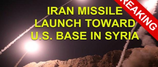 Иран нанес ракетный удар по американской базе в Сирии