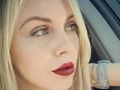 Королева красоты Яна Лаврентьева