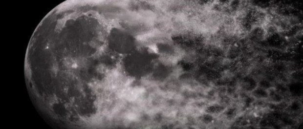 На Луне произошел термоядерный взрыв