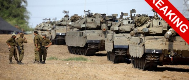 В Газе начинается очень большая война