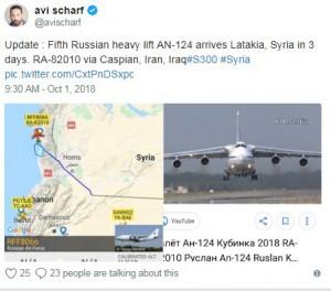 Ан-124 в Сирии