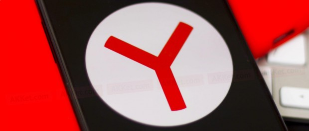 Сбербанк скупает поисковик «Яндекс»
