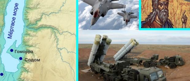 Большая война в Сирии уже близко