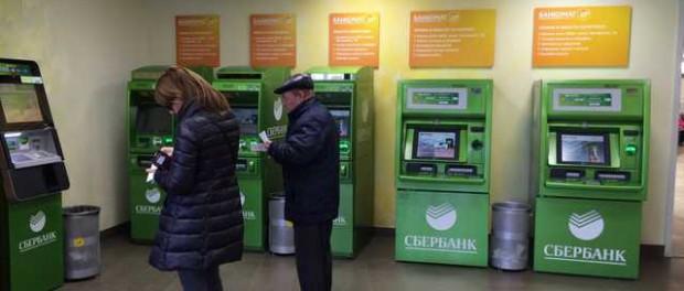 Терминалы «Сбербанка» научились воровать деньги