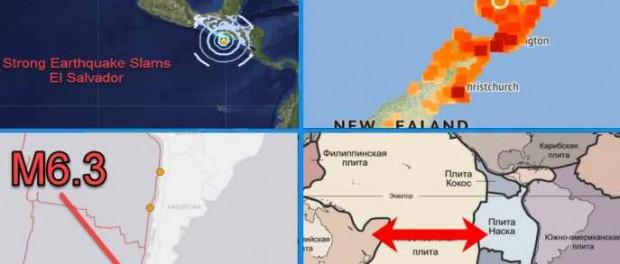 Скоро Гавайи тряхнет так что мало не покажется
