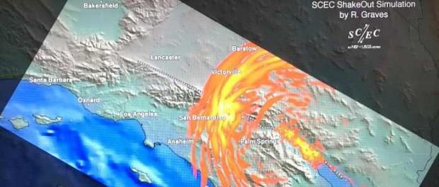 В Калифорнии опять землетрясение, но USGS это почему-то скрывают