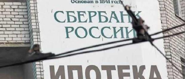 Новый кризис оставит 3 500 000 россиян без квартир