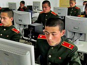 китайские хакеры