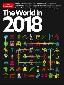 кодировка обложки журнала The Economist