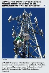 коммуникационная башня