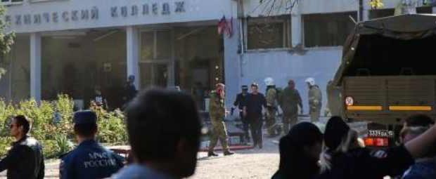 Полный список погибших в керченском колледже