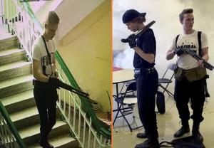 террорист в керченском колледже