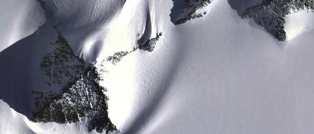 И вот появилось очень качественное фото пирамиды в Антарктиде