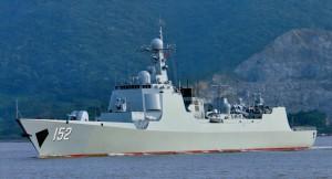 USS Decatur столкновение в Южном Китайском море