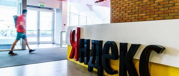 Чебурашка заменит Яндекс и Google