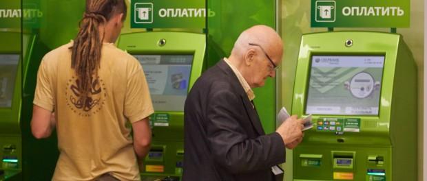 Атака США на Сбербанк вывела из строя все банкоматы и сервисы
