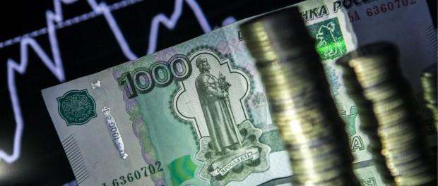 Из-за нового дефолта лучше забрать деньги из банка