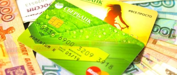 Теперь «Сбербанк» ведёт ещё и налог 4% с перевода с карту на карту