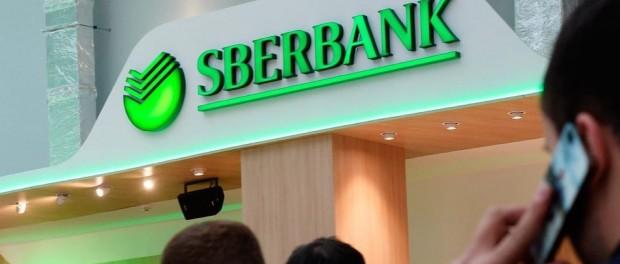 Через какие налоги Сбербанк будет драть своих клиентов