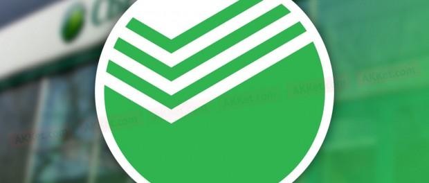 Сбербанк вовсю сливается данные своих клиентов в налоговую
