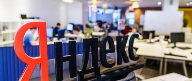 Сбербанк запустил утку, после чего Яндекс потерял $1 миллиард