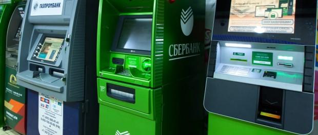 По всей России начали красть банкоматы «Сбербанка» (видео)