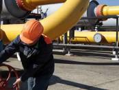 Газпром Украина Газ
