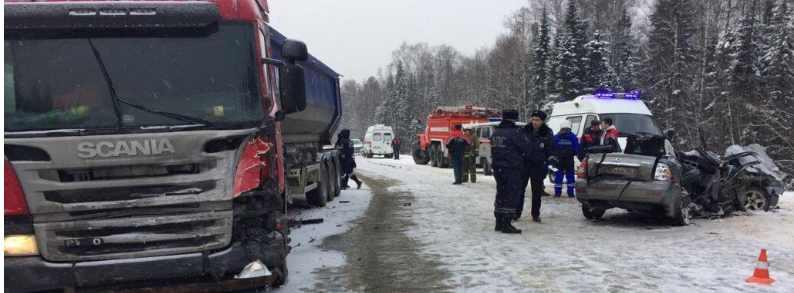 Екатеринбург - Пермь ехали на похороны к девушке и попали в аварию