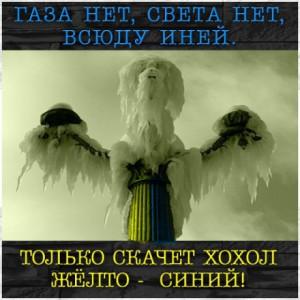 На Украине замерзнуть целые города