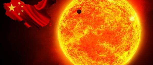 Китай создает искусственное Солнце