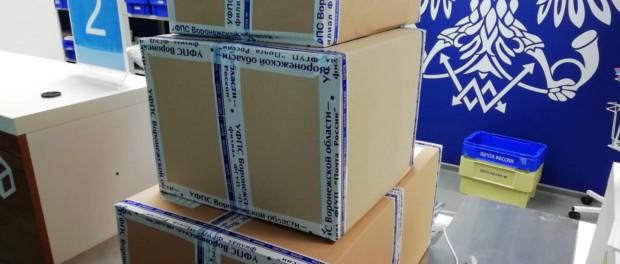 Почта России разворовала посылку стоимостью 70000 рублей